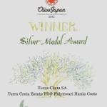 Award Olive Japan 2012