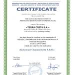 Certifikat Agrocert Certificate (P.D.O.)